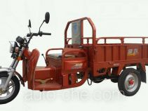 Loncin cargo moto three-wheeler LX110ZH-25
