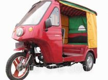 Loncin auto rickshaw tricycle LX110ZK-10B
