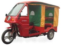 Loncin auto rickshaw tricycle LX110ZK-11