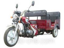 Loncin auto rickshaw tricycle LX110ZK-23