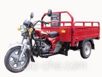 Loncin cargo moto three-wheeler LX125ZH-20