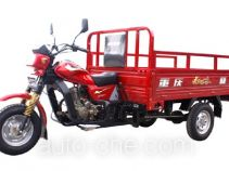 Loncin cargo moto three-wheeler LX150ZH-11