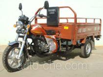 Loncin cargo moto three-wheeler LX150ZH-20