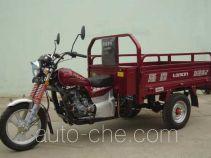 Loncin cargo moto three-wheeler LX150ZH-20D