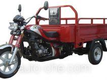 Loncin cargo moto three-wheeler LX150ZH-22
