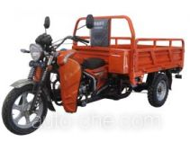 Loncin cargo moto three-wheeler LX150ZH-24