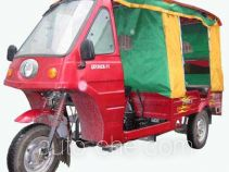 Loncin auto rickshaw tricycle LX150ZK-11