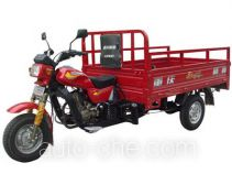 Loncin cargo moto three-wheeler LX175ZH-10