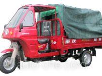 Loncin cab cargo moto three-wheeler LX200ZH-10