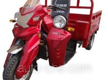 Loncin cargo moto three-wheeler LX200ZH-15