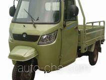 Loncin cab cargo moto three-wheeler LX200ZH-24