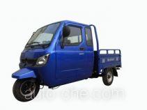 Loncin cab cargo moto three-wheeler LX200ZH-26