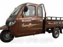 Loncin cab cargo moto three-wheeler LX200ZH-27