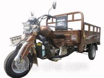 Loncin cargo moto three-wheeler LX250ZH-13