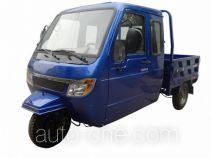 Loncin cab cargo moto three-wheeler LX250ZH-25