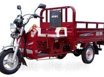 Lanye cargo moto three-wheeler LY150ZH-9C