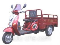 Zip Star cargo moto three-wheeler LZX110ZH-10