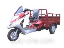 Zip Star cargo moto three-wheeler LZX110ZH-11