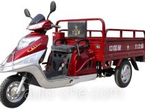 Zip Star cargo moto three-wheeler LZX110ZH-12