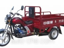Zip Star cargo moto three-wheeler LZX110ZH-3
