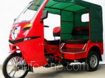 Zip Star auto rickshaw tricycle LZX110ZK-14