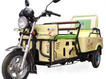 Zip Star auto rickshaw tricycle LZX110ZK-15