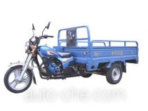 Zip Star cargo moto three-wheeler LZX150ZH-11