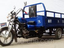 Zip Star cargo moto three-wheeler LZX150ZH-16