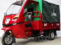 Zip Star cab cargo moto three-wheeler LZX150ZH-17