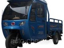 Zip Star cab cargo moto three-wheeler LZX150ZH-20