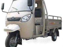 Zip Star cab cargo moto three-wheeler LZX175ZH-11