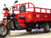 Zip Star cargo moto three-wheeler LZX200ZH-12