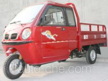 Zip Star cab cargo moto three-wheeler LZX200ZH-16