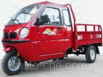 Zip Star cab cargo moto three-wheeler LZX200ZH-18