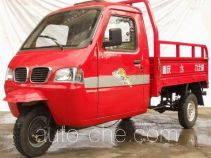 Zip Star cab cargo moto three-wheeler LZX200ZH-21