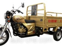 Zip Star cargo moto three-wheeler LZX200ZH-2A