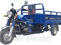 Zip Star cargo moto three-wheeler LZX250ZH-9