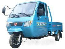 Zip Star cab cargo moto three-wheeler LZX800ZH-2