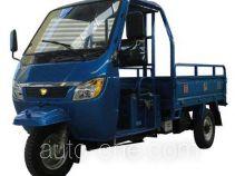 Mengdewang cab cargo moto three-wheeler MD175ZH