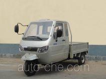 Mengdewang cab cargo moto three-wheeler MD200ZH