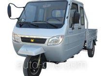 Mengdewang cab cargo moto three-wheeler MD650ZH