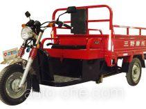 Sanye electric cargo moto three-wheeler MS4000DZH