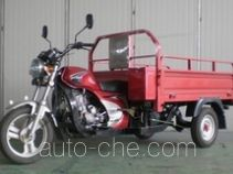 Mingya cargo moto three-wheeler MY150ZH