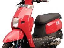 Nanying scooter NY125T-20C