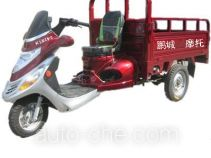 Pengcheng cargo moto three-wheeler PC110ZH-2