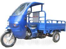 Pengcheng cab cargo moto three-wheeler PC150ZH-A