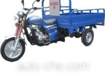 Pengcheng cargo moto three-wheeler PC175ZH-A