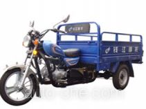 Qjiang cargo moto three-wheeler QJ110ZH-A
