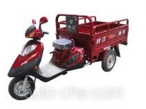 Qjiang cargo moto three-wheeler QJ110ZH-D