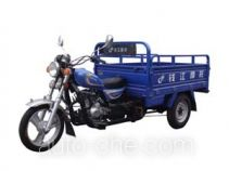 Qjiang cargo moto three-wheeler QJ125ZH-A